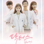 K-drama 'Doctors' Set To Sizzle This Summer On ONE HD!