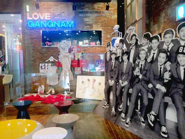 Gangnam Tourist Information Center (5)