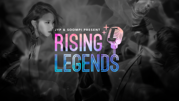 Rising-Legends-Announcement-Article-800x450
