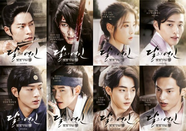 scarlet-heart-lee-joon-gi-iu-nam-joo-hyuk-kang-ha-neul-ji-soo-e1467643953864