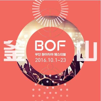 bof-2016_poster
