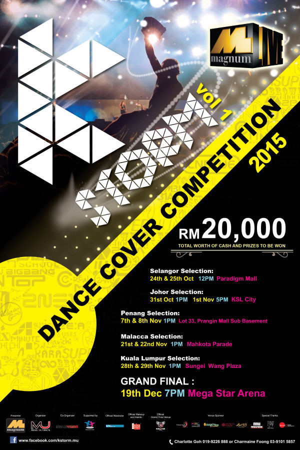 kstorm-dance-cover-competition