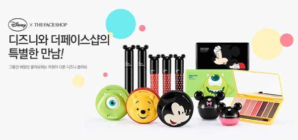 Limited Edition Makeup (3)