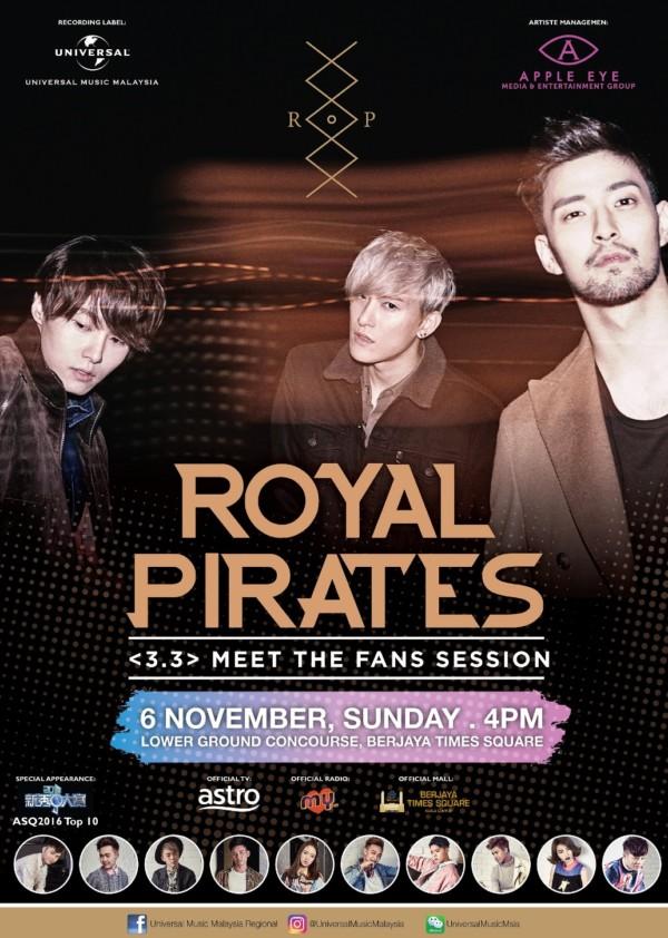 Royal Pirates Poster 2016_3