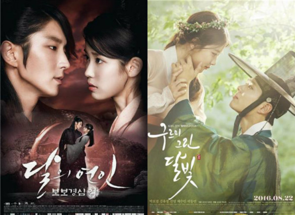 scarlet-heart-goryeo-and-moonlight-drawn-by-clouds