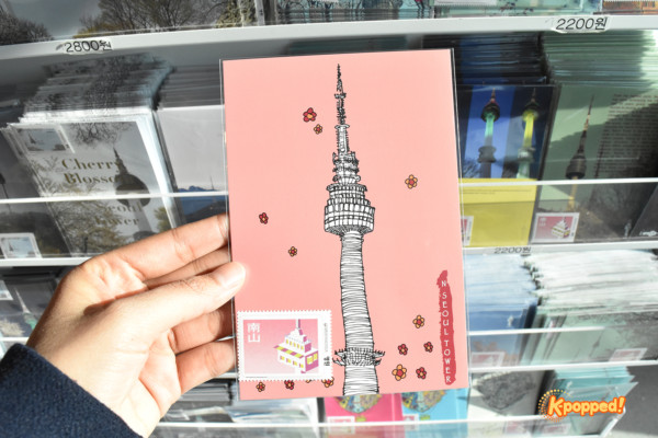 namsan-tower-2