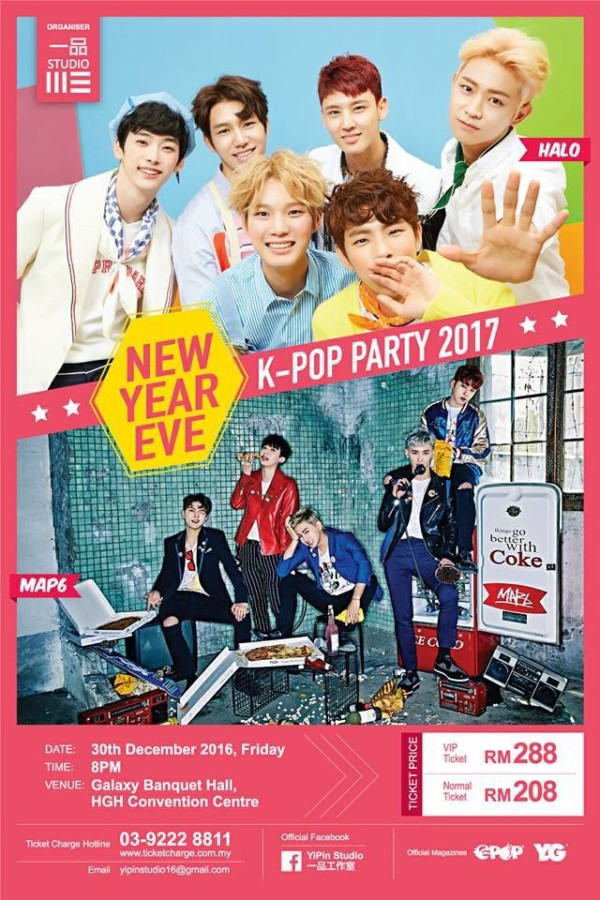 new-year-eve-k-pop-party-2017