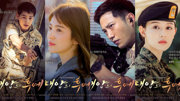 descendants-of-the-sun2
