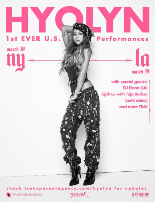Hyolyn showcase