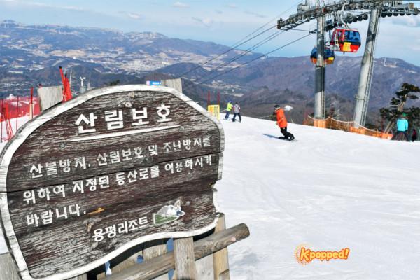 Yongpyong resort (1) copy