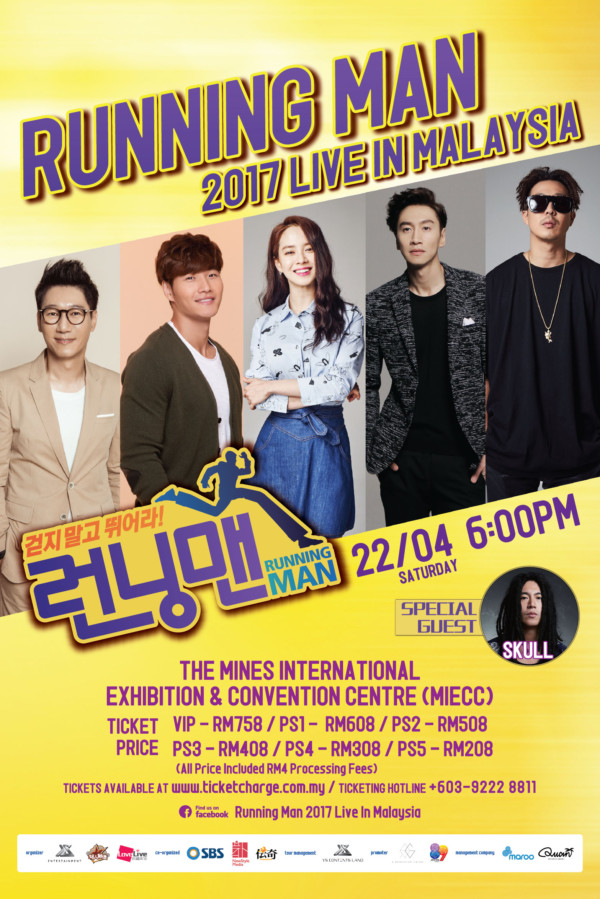 Running Man 2017 Live in Malaysia poster