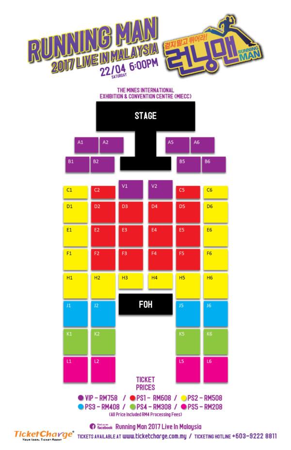 Running Man 2017 Live in Malaysia seat plan