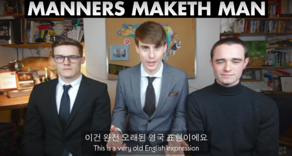 Joel (left) in the Kingsman video by Korean Englishman.