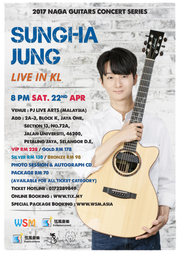 Sungha Jung in KL 2017