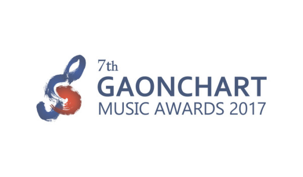 Ticket Info: 7th Gaon Chart Music Awards on Feb 14 · K-POPPED!