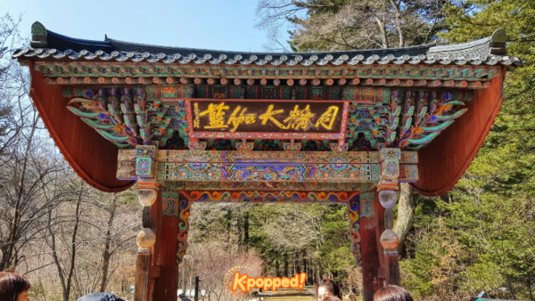 The gate to Woljeongsa Temple