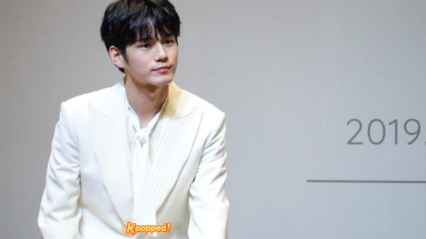 Ong Seong Wu Listened Contentedly