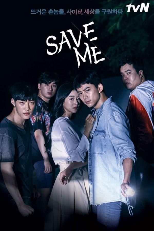 tvN 2019 June Highlight · K-POPPED!