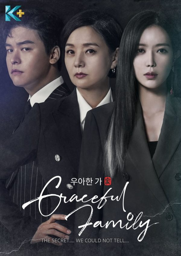 Graceful Family : The secret we could not tell · K-POPPED!