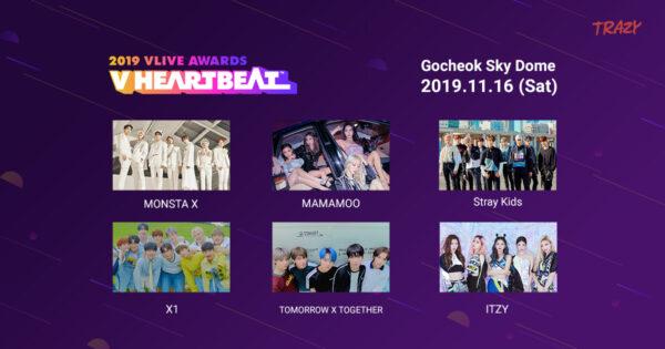 V Live Awards V Heartbeat Line-up