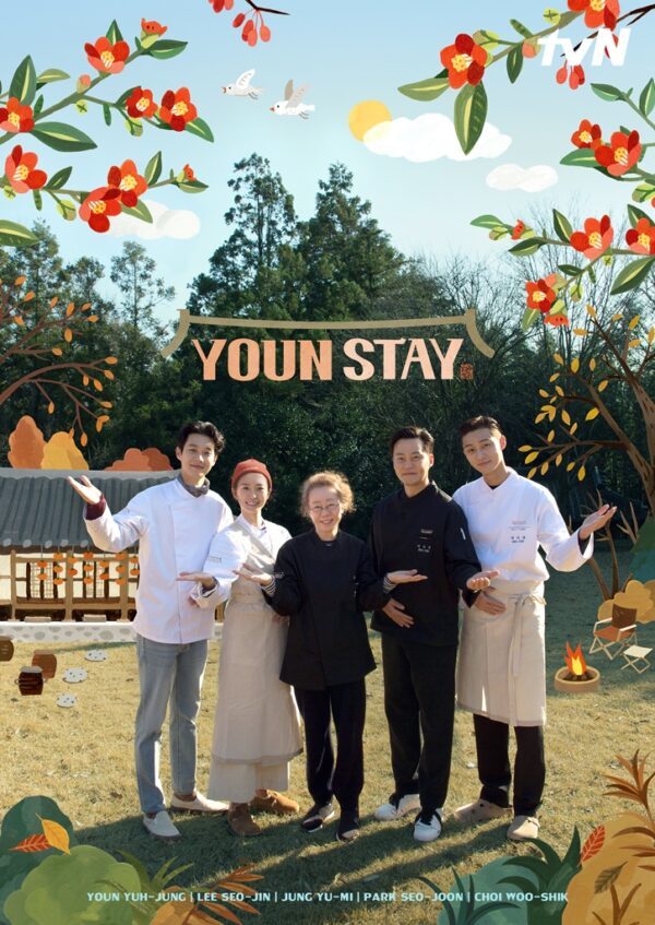 YOUN STAY premieres tomorrow, every Wednesday at 11pm on tvN